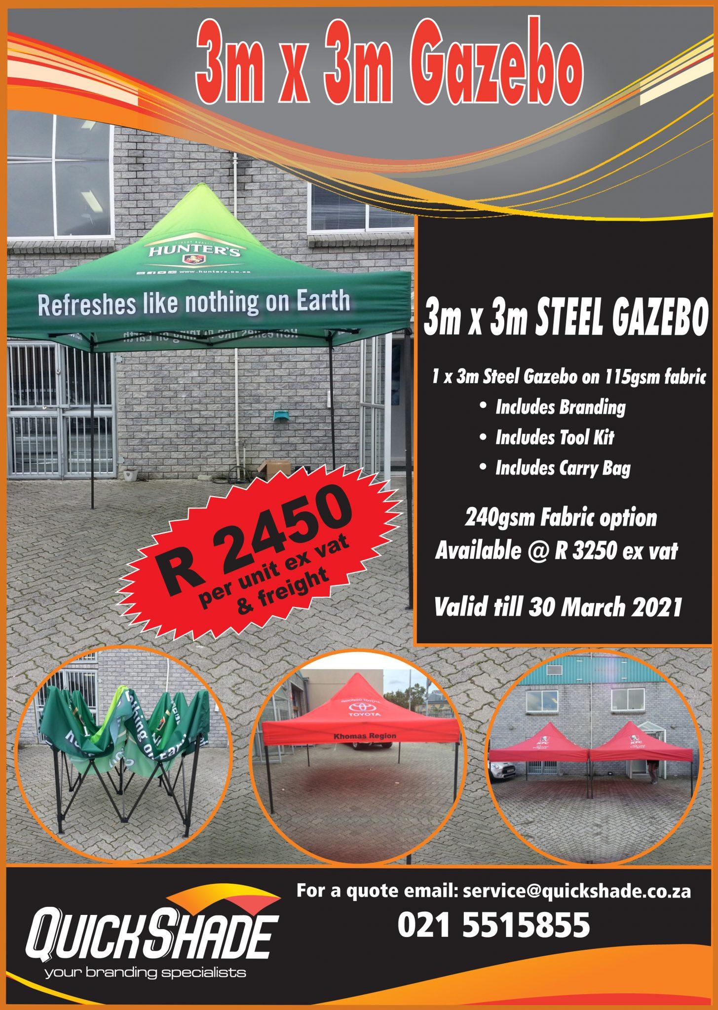 3m-x-3m--Steel-Gazebo